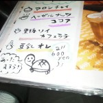 2011年水無月のかめ03